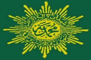 Muhammadiyah : pengelolaan SDA harus dilandasi nilai kebaikan
