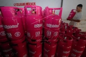 Penggunaan bright gas PNS Bantul tunggu Pertamina
