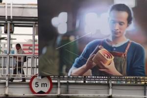 Ahok larang pemasangan papan reklame di JPO