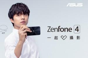 Asus Gaet Gong Yoo jadi Ambassador Zenfone 4