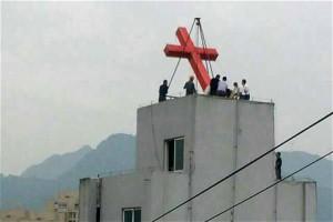China kembali tangkap pastor terkemuka