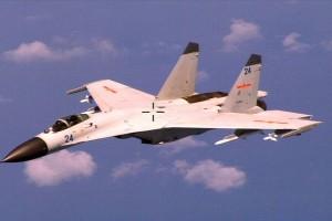 Pesawat tempur China cegat pesawat AS
