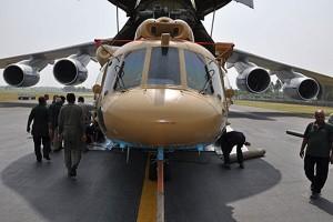 Heli Afghanistan jatuh,  7 tewas