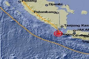 BMKG: Lampung Diguncang Dua Kali Gempa
