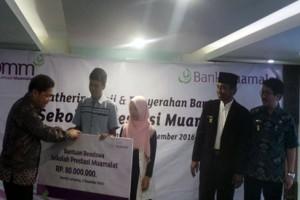 Bank Muamalat Kucurkan Dana Pendidikan di Lampung