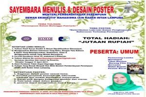 Sayembara Menulis dan Desain Poster IAIN Raden Intan