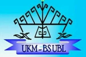 UKM Budaya Seni UBL Gelar SODA 2017