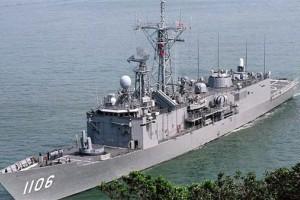 AS berencana jual senjata senilai 1,42 miliar dolar ke Taiwan