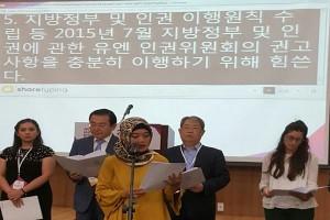 Bupati: Pemkab Lampung Timur Komitmen Pemajuan HAM