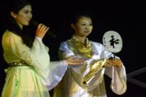 PERTUNJUKAN BUDAYA CHINA