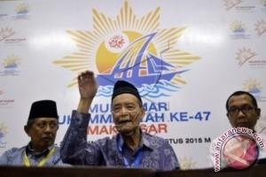 Muhammadiyah kukuhkan 373 Pengurus Majelis dan Lembaga
