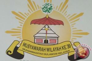 17 figur menguat dalam Panmus Muhammadiyah di Palopo