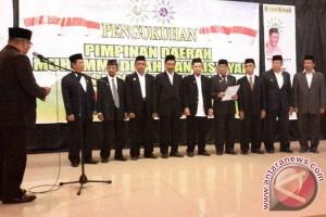 Pimpinan Daerah Muhammadiyah Bantaeng dikukuhkan