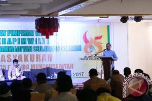 Wagub Minta Pemuda Muhammadiyah Bersinergi Dengan Pemerintah