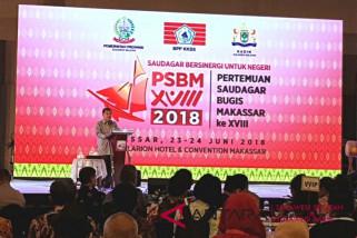 Menteri, Ketua DPD berbagi pengalaman di PSBM