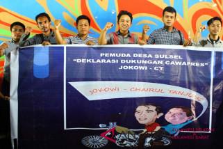 Relawan pemuda desa Sulsel deklarasikan Jokowi-CT