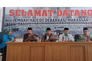Jamaah haji Maluku Utara tiba di Makassar