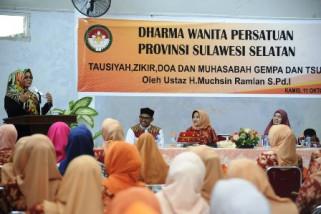 Liestiaty F Nurdin ingatkan peran istri pejabat