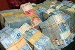 Minahasa Tenggara Target PBB-P2 Rp1 Miliar
