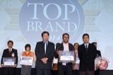 Telkomsel raih 4 penghargaan di Top Brand Award 2014