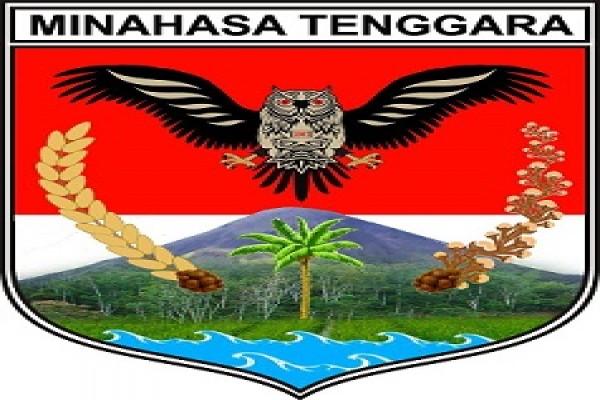 Tak Kooperatif Pemeriksaan BPK, Oknum Sekretaris Dinas Dinonaktifkan