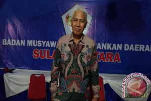 Bank SulutGo Tawarkan Kredit PNS Pameran Pembangunan Sulut