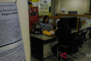 Dirjen Imigrasi: Kehadiran MPP mempermudah masyarakat