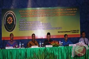 Baiq Nuril berencana ajukan PK terkait putusan MA