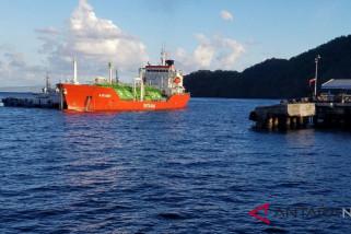Pertamina temukan cadangan gas baru di Jawa Barat