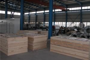 "KKP membangun ""cold storage"" nelayan di Biak Numfor"