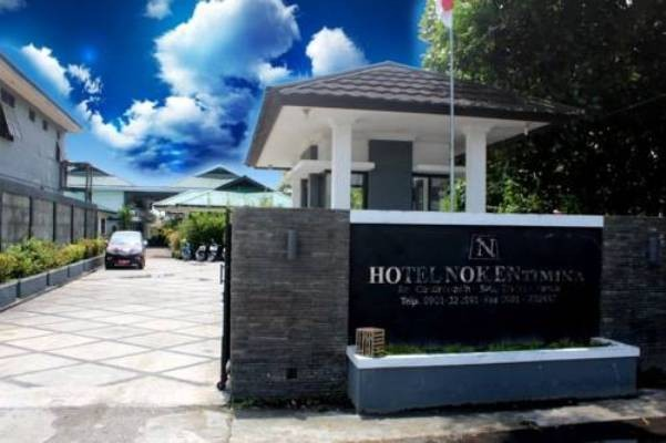 Perhotelan Timika mulai rasakan dampak krisis Freeport
