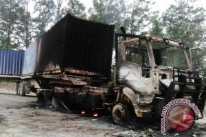 Freeport: kerugian akibat aksi perusakan capai tiga juta dolar AS