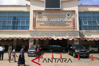 RSUD Jayapura gandeng BNI terapkan SIMRS