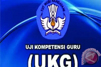 Sulteng Peringkat Ke-29 UKG Se Indonesia