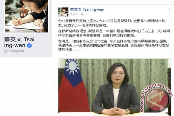 Presiden Taiwan ucapkan selamat Idul Fitri berbahasa Indonesia