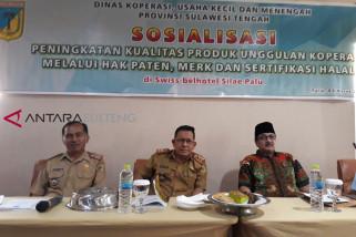 Pemprov gandeng ulama sosialisasi sertifikasi halal produk