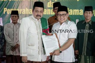 Dewan Syura PKB tegur Muhaiman  Iskandar