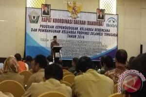 BKKBN Sultra Gelar Rakorda Pembangunan Keluarga 2016