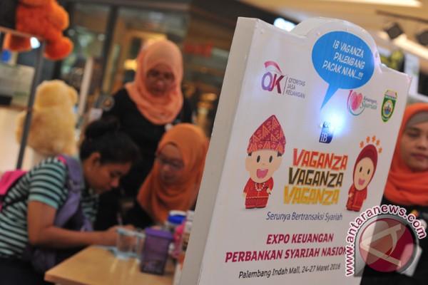 Catatan Akhir Tahun:  Efisiensi perbankan syariah