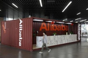 Presiden berkunjung  ke kantor pusat Alibaba Group