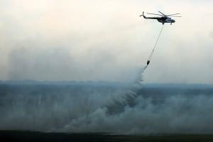 Pemprov Sumsel peroleh bantuan Helikopter pemadam kebakaran