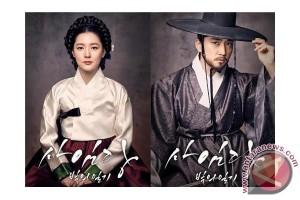 """""""Jang Geum"""" kembali ke layar kaca setelah 14 tahun hiatus"""