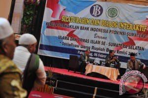 Bank Indonesia sosialisasi uang baru