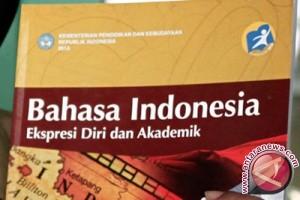 Bahasa Indonesia atau bahasa Inggris