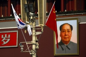 Lukisan diri Mao Zedong terjual 12,6 juta dolar