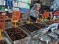 Permintaan Kurma Jelang Ramadhan