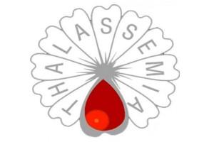 Thalassemia penyakit endemik yang belum dapat disembuhkan