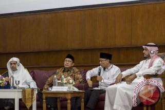 Indonesia akan miliki pusat peradaban