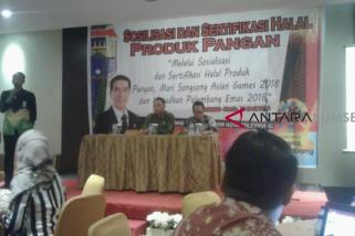 2300 Industri Kecil Menengah Palembang belum bersertifikasi halal MUI